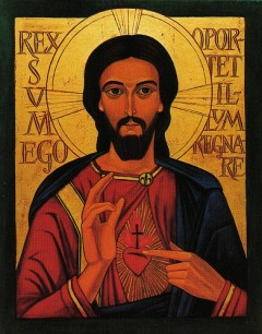 Icon of the Sacred Heart